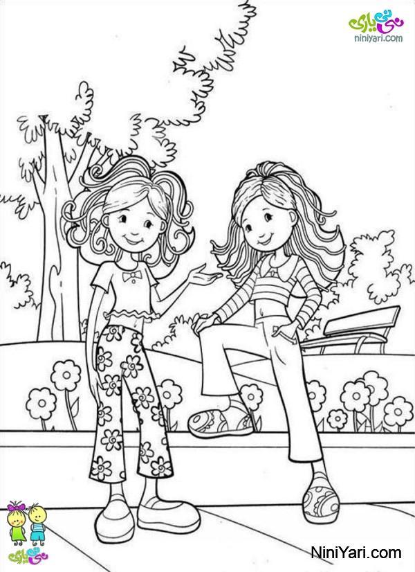 برگه نقاشی برای کودکان پارک نی نی یاری Groovy Coloring Pages Free Free