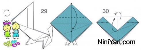 29-30-490x174