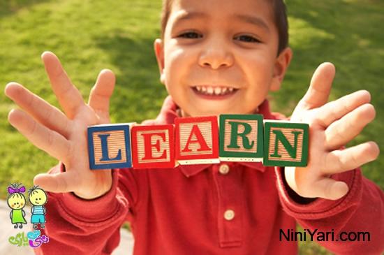 آموزش زبان جدید به کودک