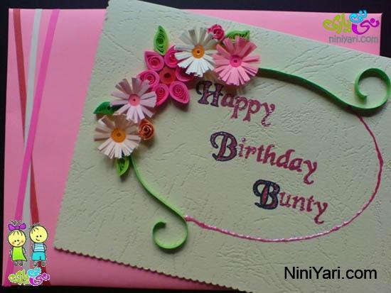 کارت تولد کودک
