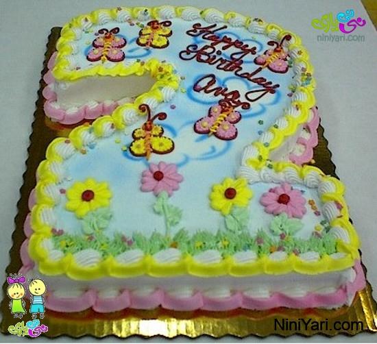 کیک تولد دوسالگی