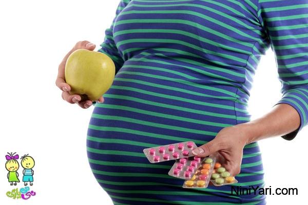 مکمل های دوران بارداری