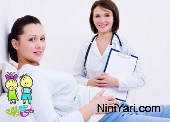 مشکلات بارداری ، خونریزی واژینال ، تهوع بارداری