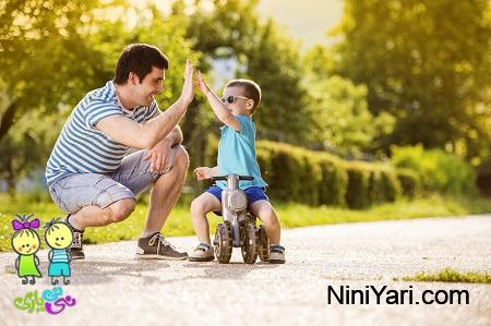 روانشناسی کودک ، تربیت کودک